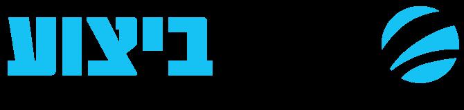 logo-sivan-b