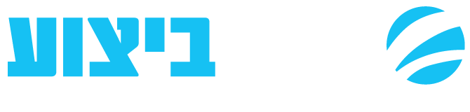 logo-sivan-w